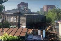 Novosibirskas aina